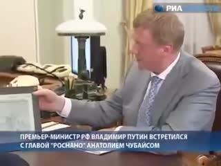 """Начало 2011 года. Как Путин и Чубайс рассказывают сказку об """"уникальном российском планшете для школьников"""". Прошло 9 лет. Никак"""