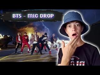 BTS - MIC Drop REACTION  / РЕАКЦИЯ |