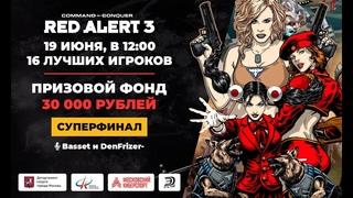 [СТРИМ] СУПЕРФИНАЛ сезона Московского Киберспорта по Red Alert 3