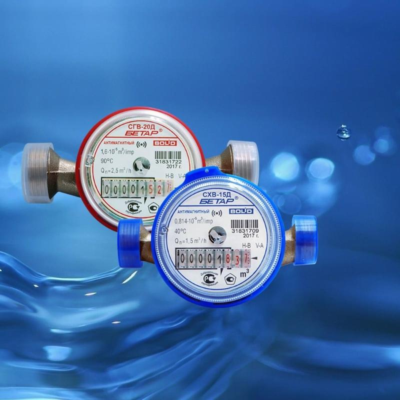 МУП «Петровское ЖКХ» предупреждает петровчан о предстоящих проверках приборов учёта воды