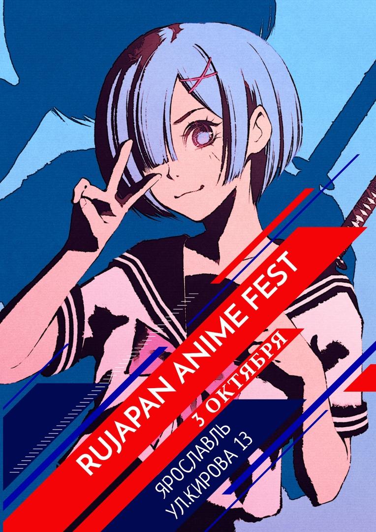 Афиша Ярославль RuJapan Anime Fest / Ярославль / 3 октября