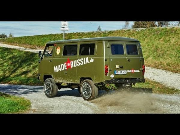 UAZ Buchanka Teil 1 2018 Testbericht von MADE in
