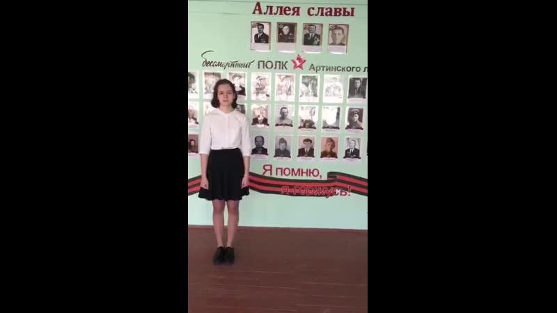 Слова благодарности ветеранам от учеников 8 А класса МАОУ Артинский лицей Руководитель Шевалдина Н В