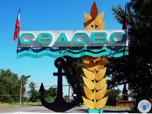 На  июль месяц начинается запись на ежедневные поездки в Седово на комфортабельных 8- ми местных микроавтобусах.