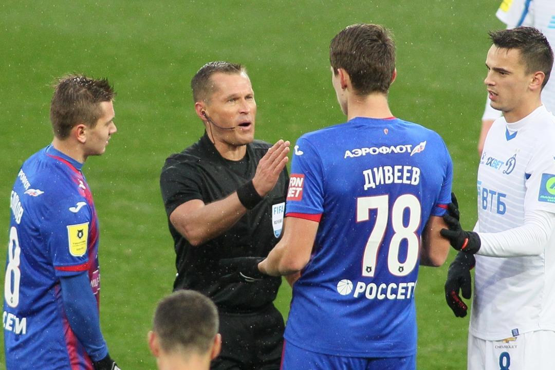 ЦСКА - Динамо, 3:1. Арбитр Владислав Безбородов