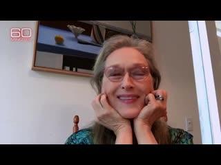 Meryl Streep for 60 minutes