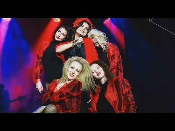 Наташа Королева Красная помада ПРЕМЬЕРА номера Vegas City Hall 2021