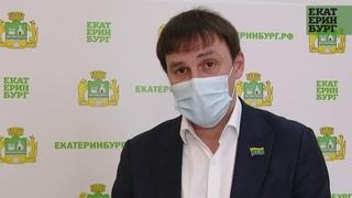 Депутат гордумы Владимир Козлов призвал горожан пройти вакцинацию от COVID-19