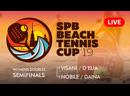 WOMENS DOUBLES SEMIFINALS VISANI D'ELIA vs NOBILE DAINA SPB BEACH TENNIS CUP 2019
