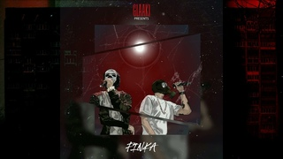 [FREE] Гио Пика / The Chemodan Clan Type Beat - «FINKA» | Under Rap Beat 2021 (prod. GLAAKI)