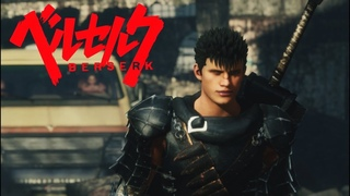Devil May Cry 5 - Berserk Anime Opening (Guts Mod)