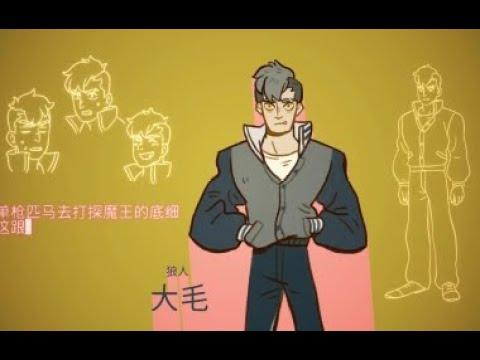 """万圣街动画 他是地地道道的 非酋"""", 更是广场舞界的新星, 来自西伯 2"""