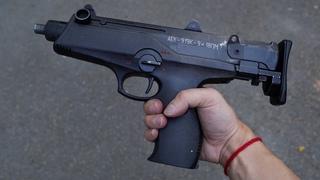 АЕК 919К [КАШТАН] Пистолет-пулемет со сложной судьбой