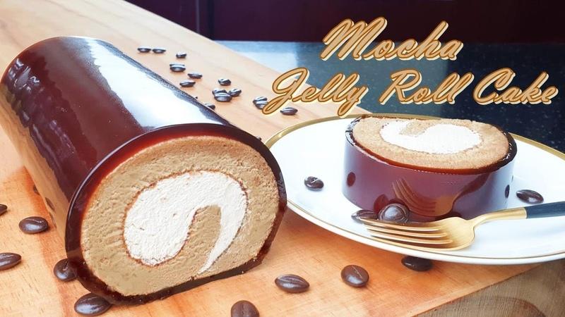 커피 롤케이크 만들기 리얼 젤리 롤케이크 모카롤 Coffee Roll Cake Mocha Roll 本物のコーヒー