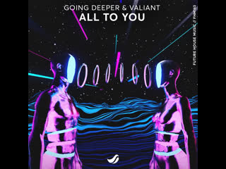 All To You [OUT NOW]