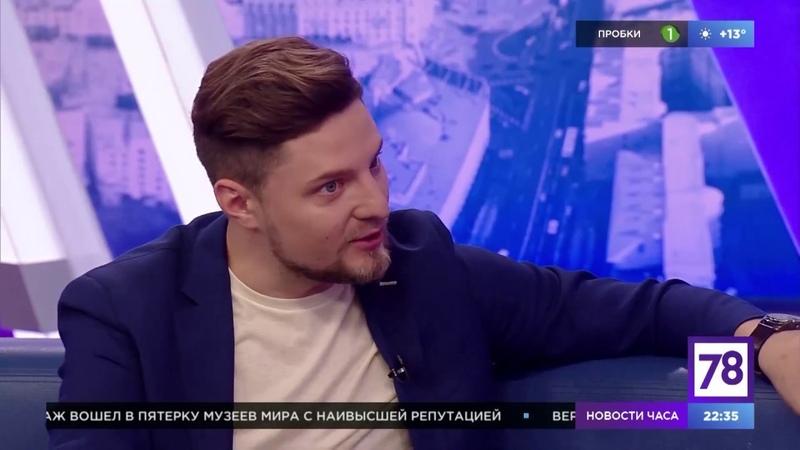 Лев Лурье и Александр Малич Неспящие 02 09 17