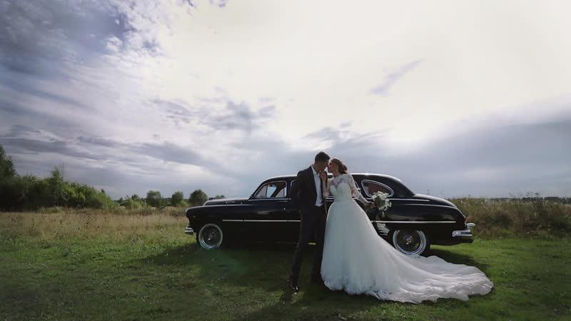 Анжелика и Андрей l Бомбическая свадьба в Кирове Видеограф Павел Вадимов