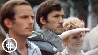 Хабаровск (1974)
