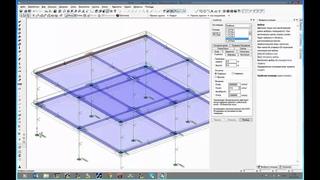 Вебинар 2 цикл 2 Учет реальных размеров строительных элементов.