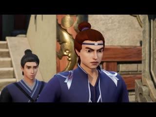 Владыка духовного меча (ling jian zun spirit sword) 70 серия (озвучено пва шоу)