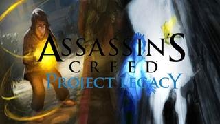 Assassin's Creed: Проект Наследие - Рим (Джованни Борджиа) (Часть 1)