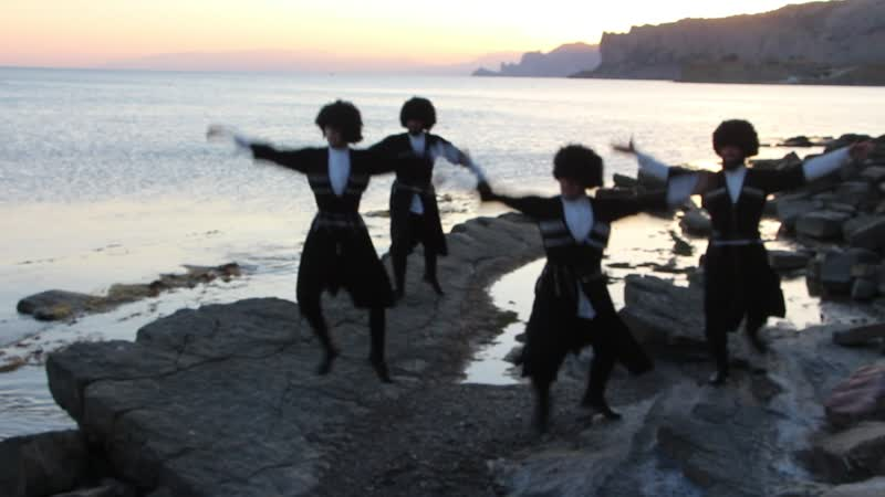 Нохчо танец у берега моря Форум Таврида