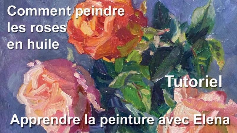 Comment peindre les roses à lhuile. Tutoriel