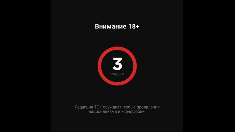Чурка националист докапался до русского mp4