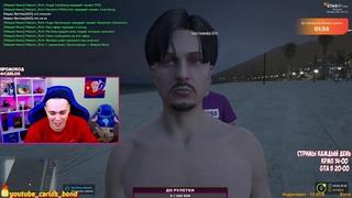 Carlos Bond || Встретили Артура Митина в GTA 5 // Рому опять потушили!