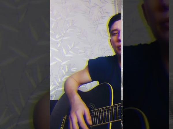Илья Чаршемов - Взлетай со мной