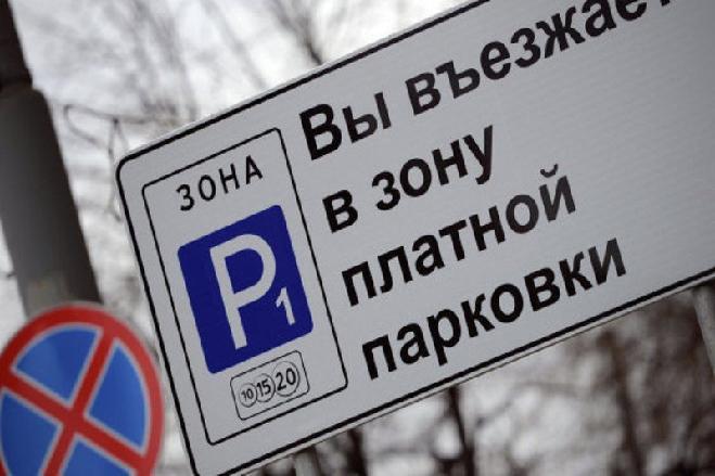 Дворы юго-востока столицы отремонтируют на деньги от платных парковок
