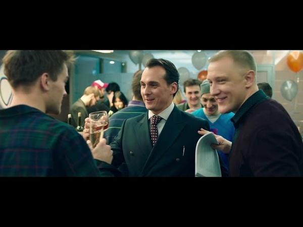 Черновик 2018 в HD качестве