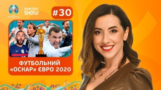 Футбольный «Оскар» на Євро 2020: визначаємо найкращих та нагороджуємо переможців у номінаціях