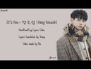 Han Rom Eng It's You 양요섭 Yang Yoseob Lyrics Video