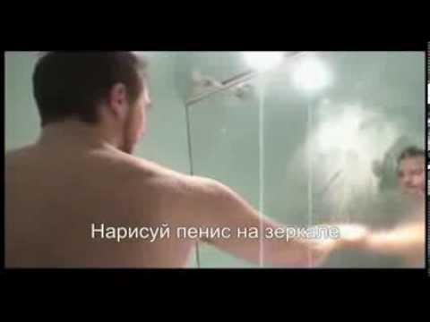 Как принимают душ мужчины и женщины