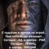 Денис Дружинин