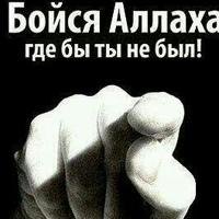 Фотография анкеты Максата Эшчанова ВКонтакте