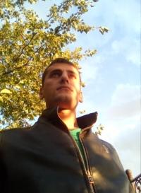Maxim  Chobanyan