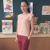 Фотография Карины Зайченко ВКонтакте