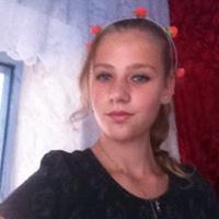 Фотография страницы Ирины Унту ВКонтакте