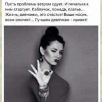 Фотография Миры Абрамович