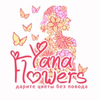 Мастерская букетов Yana Flowers