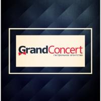 Логотип GrandConcert КОНЦЕРТЫ. СПЕКТАКЛИ. ШОУ. АЛТАЙ.
