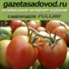 Садоводство и Цветоводство