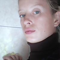 Фотография анкеты Дины Ник ВКонтакте