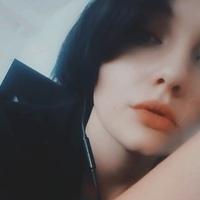Полина Лиговская