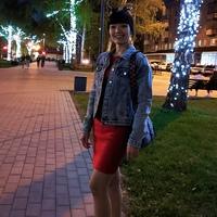 Личная фотография Карины Асаповой
