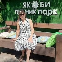 Личная фотография Винеры Вороновой