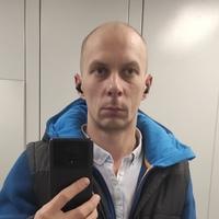 Алексей Лука фото со страницы ВКонтакте