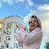 София Чудайкина, 449 подписчиков